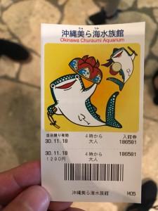 20181117-19 in沖縄_181120_0075
